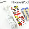 Sanrio x PansonWorks Portable Battery Charger for iPhone 4S/4/3GS/3/iPod (White)
