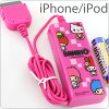 Sanrio x PansonWorks Portable Battery Charger for iPhone 4S/4/3GS/3/iPod (Pink)