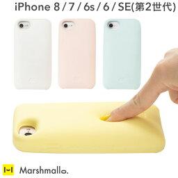 iPhone8 ケース iPhone7ケース iPhone6s Marshmallo. マシュマロ ソフトケース【 <strong>スクイーズ</strong> ぷにぷに もちもち ふわふわ 低反発 アイフォン ケース アイフォーン アイホン アイフォン8 可愛い かわいい パステル カラー スマホケース iPhoneケース ゆめかわいい ピンク 】