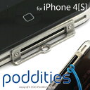 [iPhone4S/4 ] iPhone 4[S]  !   NETSUKE podditiesa_2 sp0819(Apple/au/Softbank)02 P24Aug1210 P24Jan13 10()10 P06may13