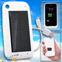 【ソーラーチャージジャケット-アイ】【ギフトショー春2010で出展】【太陽光充電】【iPhone3GS専用】ソーラーハイブリッド充電ケース solar charge jacket-i(ホワイト)【ソーラーチャージジャケット-アイ】【ギフトショー春2010で出店】【太陽光充電】【iPhone3G/3GS専用】