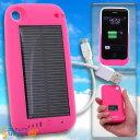 【ソーラーチャージジャケット-アイ】【ギフトショー春2010で出展】【太陽光充電】【iPhone3GS専用】ソーラーハイブリッド充電ケース solar charge jacket-i(ピンク)【ソーラーチャージジャケット-アイ】【ギフトショー春2010で出店】【太陽光充電】【iPhone3G/3GS専用】