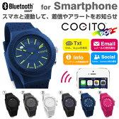 COGITO POP アナログ腕時計 スマートウォッチ Bluetooth SMART対応 (シリコン) 【コジトポップ/スマートフォン スマホ iphone 連動 メール Twitter Facebook Line Skype メッセージ ツイッター LINE/音楽 カメラシャッター】