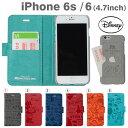 送料無料 iPhone6 iPhone6s ケース ディズニー 2Way 手帳型 【 スマホケース iPhone6s 手帳 手帳型ケース ハードケース アイフォン6s ケース 】