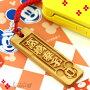 Disney wooden tally strap