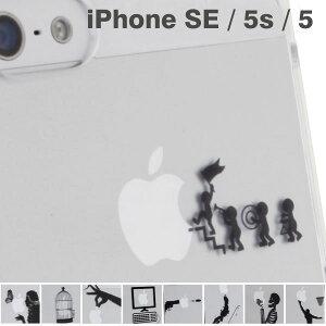 [iPhone5����]Applus���åץ饹�ϡ��ɥ��ꥢ�������ʥ֥�å�1)�ڥ��㥱�å�/���ޥۥ��С�/���ޥۥ������ۡ�iPhone������/iPhone5�������ۡڥ��ޡ��ȥե���/�����ե���ۡ�Apple/au/Softbank��