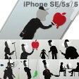 iPhone SE iPhone5s iPhone5 ケース Applus クリア ハード (ヒューマン) 【 スマホケース アイフォンse iPhone se ケース カバー クリアケース iPhone 透明 アップルロゴ アップルマーク タトゥー風】