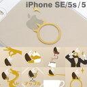 iPhone5s iPhone5 ケース Applus Gold ハードクリア 【iphone5s ケース クリア ゴールド アップルマーク アップルロゴ iphone5s カバー アイフォン5 iPhone ケース】【スマホケース スマホカバー】 【アップラスゴールド】【RCP】【楽ギフ_包装】(あす楽対応)