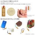 あなただけのオリジナル!豆ヒノキ木札根付携帯ストラップ(SSサイズ)