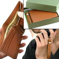 名入れ・オイルレザー二つ折り財布&グローブ革携帯ストラップセット(キャメル)【納期5営業日】【送料無料】