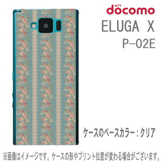 the docomo ELUGA X P-02E-only Smartphone print case (clear / 0683 line 05 flower [blue]) we stock approximately 1 week