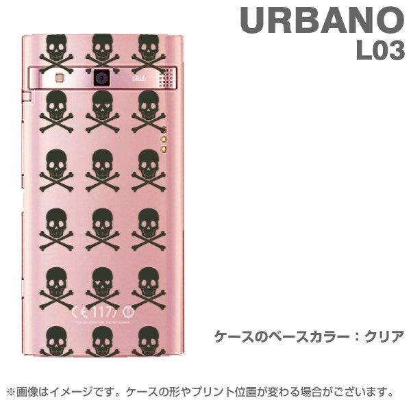 [予約][au URBANO L03専用]スマホ...の商品画像