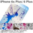 360-ip6plus-