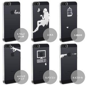 [iPhone5����]Applus���åץ饹�ϡ��ɥ��ꥢ�������ʥۥ磻��1�ˡڥ��㥱�å�/���ޥۥ��С�/���ޥۥ������ۡ�iPhone������/iPhone5�������ۡڥ��ޡ��ȥե���/�����ե���ۡ�Apple/au/Softbank��