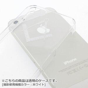 [iPhone5専用]Applusアップラスハードクリアケース(ホワイト2)【ジャケット/スマホカバー/スマホケース】【iPhoneケース/iPhone5ケース】【スマートフォン/アイフォン】(Apple/au/Softbank)
