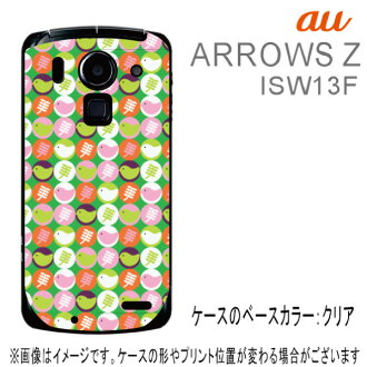 [for exclusive use of au ARROWS Z ISW13F] a smartphone print case (] green with clear base /1484 bird leaf illustration [) [our store arrival planned around 1-2 weeks]