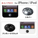 iPhone5 Touch me!    /truss     iphone, iPod touch, iPad()10 P06may13