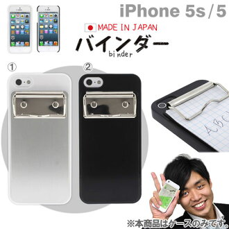 IPhone5s iPhone5 사례 바인더 케이스 (세로) (대응)