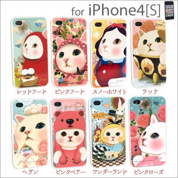 [iPhone4S/4 전용]「choochoo 찍찍」고양이의 하드 케이스(Apple/au/Softbank)(대응)
