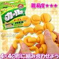 【新】カールパズル(チーズ)