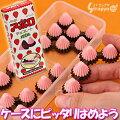 【新】明治アポロチョコレートパズル