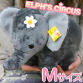 Elves circus ELPH'S CIRCUS おっきめ ☆ stuffed toy (E F / flower /M size of the elephant)