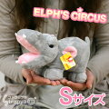 Elves circus ELPH'S CIRCUS stuffed toy (かばの Huey /S size)