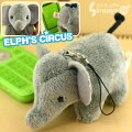 Mobile strap (elf of the elephant) including the elves circus ELPH'SCIRCUS sewing
