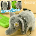Mobile strap (E F of the elephant) including the elves circus ELPH'S CIRCUS sewing
