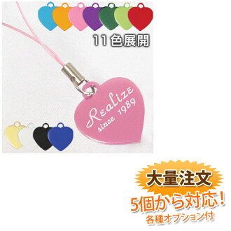 It is 》 original color strap - heart S fs3gm for 《 large quantities ordering