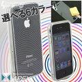 ::APEX::iPhone4専用RippleTPUカバーケース