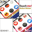 iPhone5 iPhone4S/4 Touch me! /    Disneyzone   iphone, iPod touch, iPad()RCP10 P06may13