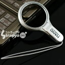 【iPhone・Xperia・GALAXY S・IS03・デジカメ!落下防止】[HandLinker]ベアリング携帯ストラップ(シルバー)【バッグや財布にもGOOD】【a_2sp0412】