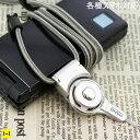 【iPhone・Xperia・GALAXY S・IS03・デジカメ!落下防止】【HandLinker】もっと便利になった!モバイル携帯ネックストラップ★フリーサイズ★(シルバー)