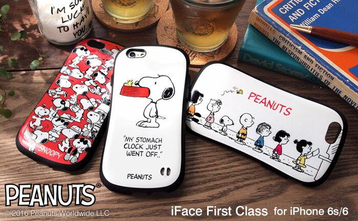 大人気キャラ、スヌーピーとピーナッツの可愛いイラストがiPhone6s ifaceケースになりました!