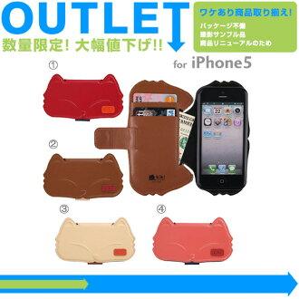 [iPhone5 전용]kiki 다이어리 케이스(Apple/au/SoftBank)(대응)(2013-O)