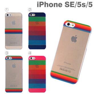 IPhone5s iPhone5 사례 MAC Rainbow (레인 보우 컬러) (대) fs3gm