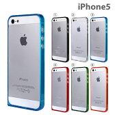 iPhone5s iPhone5 バンパー sinjimoru INLITE スリムバンパー 【iphone5s ケース バンパー iPhone ケース アイフォン5s バンパーケース iphone5sカバー】【軽い/薄い】【ソフト】【RCP】【楽ギフ_包装】