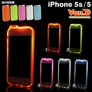 [iPhone5����]VanD�饤�ȥ˥󥰥������ڸ���/ȯ��/�ե�å���ۡ�iPhone������/iPhone5�������ۡڥ��㥱�å�/���ޥۥ��С�/���ޥۥ������ۡڥ��ޡ��ȥե���/�����ե���ۡڥϡ��ɡۡ�Apple/au/Softbank�ˡ�RCP��