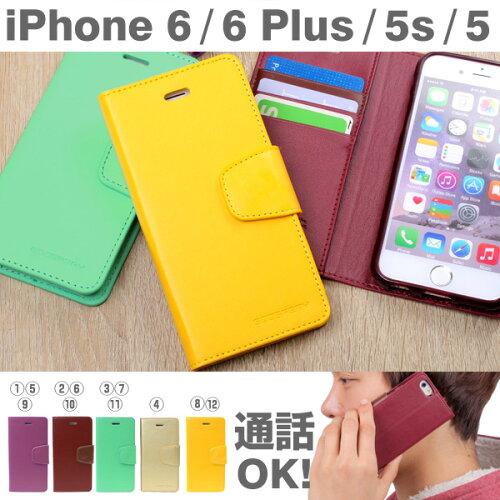 【生活に寄り添う】 iphone 6s ケース レザー 黒,iphone 6s シェネル ケース 送料無料 蔵払いを一掃する