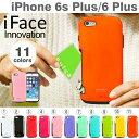 iPhone6s Plus iPhone6 plus ケース iface Innovation 【 スマホケース iPhone 6 Plusケース カバー iphon 6 plusケース ハードケース アイフォン6 プラス iphone6splus ケース カード収納 iPhoneケース 】
