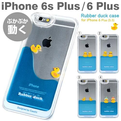 新作モデルアイフォンse ケース シャネル,iphone6s PLUS ケース シャネル本物保証!中古品に限り返品可能