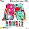iPhone6s Plus iPhone 6 Plus ケース ディズニー iface First Class (ガールズ) 【 スマホケース iphone6splus iphone 6 plusケース ディズニープリンセス カバー アリエル ラプンツェル ジャスミン アリス アイフォン6 プラス ハードケース 】