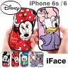 送料無料 iPhone6 iPhone6s ケース ディズニー キャラクター iface First Class アップ 【 スマホケース iPhone 6s ケース ディズニー 衝撃吸収 アイフォン6 iPhoneケース 】