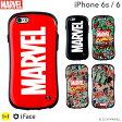 送料無料 iPhone6s iPhone6 ケース マーベル iface First Class 【 スマホケース アイフォン6 キャプテンアメリカ スパイダーマン ロゴ iPhoneケース 】【MARVELCorner】