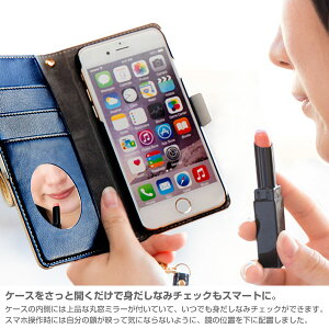 [iPhone6s/6専用]trouverQuince(トルヴェクインス)ダイアリーケース