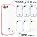 送料無料 iPhone7ケース iface First Class Pastel 【 スマホケース iPhone7 ケース アイフォン7 ハードケース アイフェ...