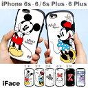 送料無料 iPhone6s iPhone6 Plus ケース ディズニー iface First Class 【 スマホケース iphone6s ケース iPhone 6 plusケース iphone6splus カバー ハードケース アイフォン6 iPhoneケース 】(あす楽対応)