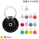 iface リング スマホリング Finger Ring H...