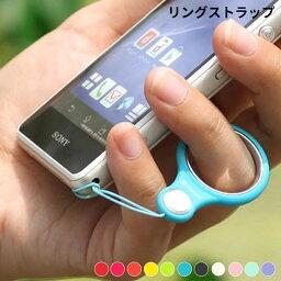 HandLinker Putto ベアリング 携帯ストラップ【 リングストラップ 落下防止 ストラップ <strong>スマホリング</strong> スマートフォン スマホ iphone 携帯 ハンドリンカープット ブランド おしゃれ かわいい リング スマートフォン アンドロイド android 可愛い ピンク パステル ゆめかわ 】